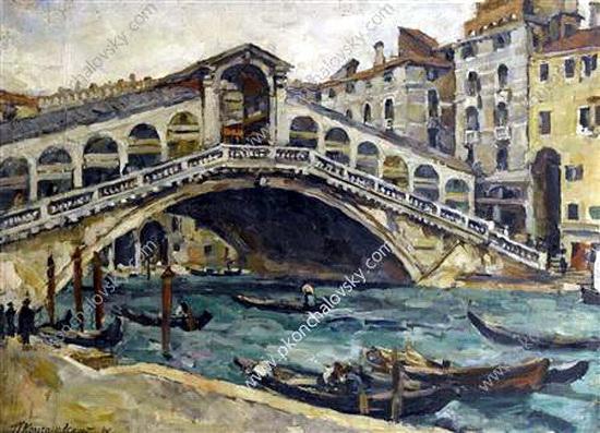 Venice. Rialto Bridge. - Pyotr Konchalovsky