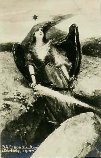 War - Eileen Agar