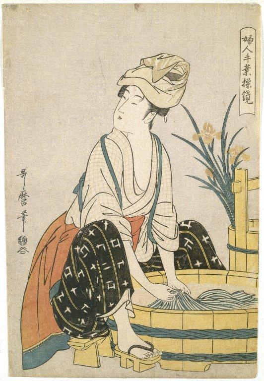 Washing Clothes - Kitagawa Utamaro