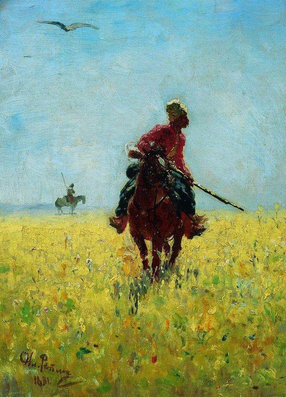 Watch - Ilya Repin