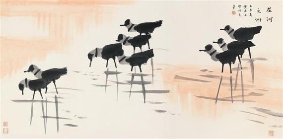 Waterfowl - Huang Yongyu