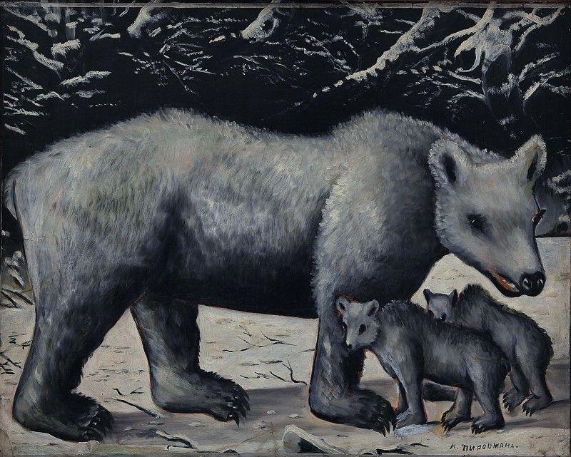 White bear with her cubs - Niko Pirosmani