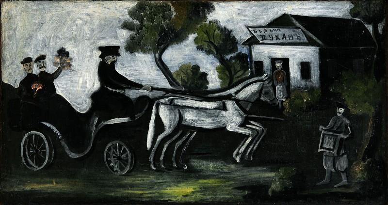 White tavern - Niko Pirosmani