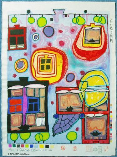 846A  Window Right - Friedensreich Hundertwasser