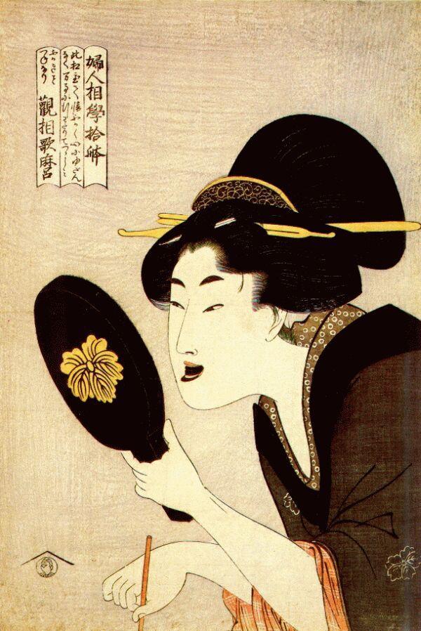 Women gathering for tooth blackening ceremony - Kitagawa Utamaro