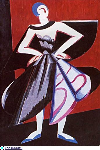 Women's costume for the Spanish dance - Aleksandra Ekster