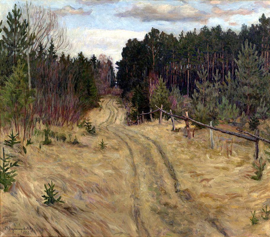 Woodland Path - Nikolay Bogdanov-Belsky