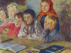 Children in a Class – Nikolay Bogdanov-Belsky