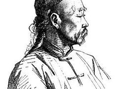 Gulja Chinese – Vasily Vereshchagin