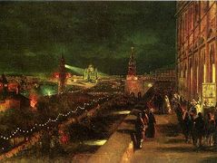 Illumination of Moscow on the occasion of the coronation in 1883 – Konstantin Makovsky