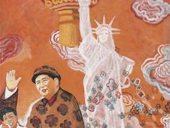 Mao and the Statue of Liberty — Yu Youhan