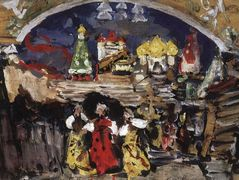 On the Square  – Konstantin Korovin
