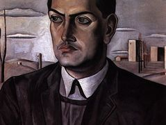 Portrait of Luis Bunuel  – Salvador Dali