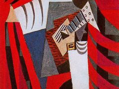 Punchinello with guitar — Pablo Picasso