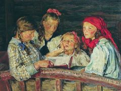 Reading a book – Nikolay Bogdanov-Belsky