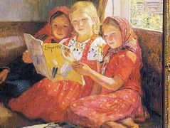 Reading Girls – Nikolay Bogdanov-Belsky