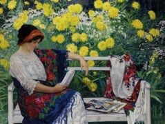 Reading in the garden – Nikolay Bogdanov-Belsky