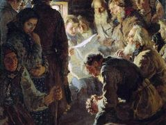 Reading the Newspaper. War News  – Nikolay Bogdanov-Belsky