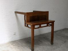Table with Two Legs on the Wall – Ai Weiwei