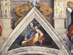 The Ancestors of Christ: Salmon – Michelangelo