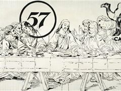 The Last Supper (Camel-57) — Andy Warhol
