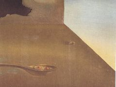 The Meeting of the Illusion and the Arrested Moment – Fried Eggs Presented in a Spoon – Salvador Dali