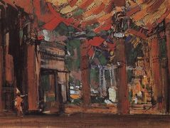 The palace and the harbor  – Konstantin Korovin
