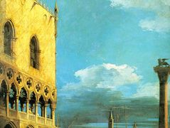 The Piazzet Looking South – Canaletto