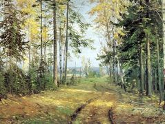 The road into the forest – Nikolai Ge