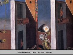 The Two Balconies – Salvador Dali