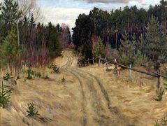 Woodland Path – Nikolay Bogdanov-Belsky