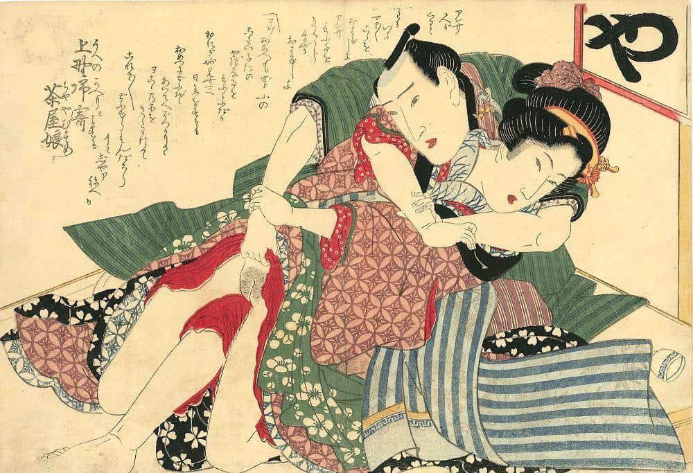 A Couple - Keisai Eisen