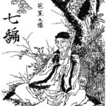 Basho by Hokusai – Katsushika Hokusai