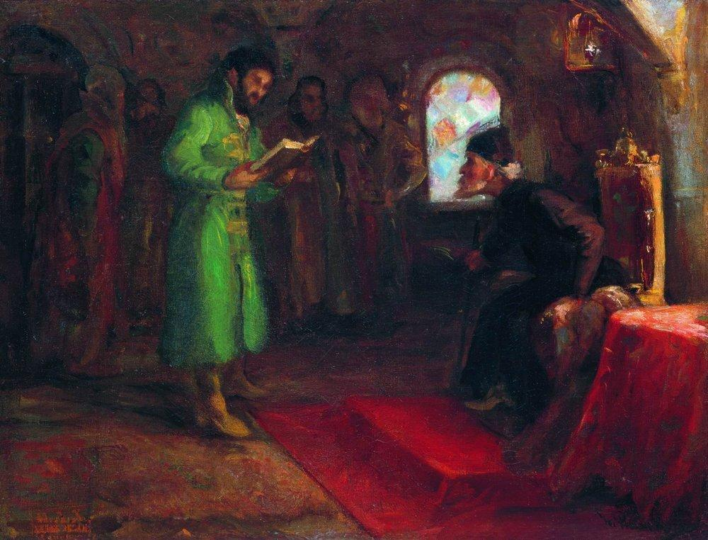 Boris Godunov with Ivan the Terrible - Ilya Repin