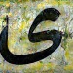 Contradictions of Joy – Ali Omar Ermes