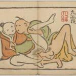 Daito keigo (2) – Ike no Taiga