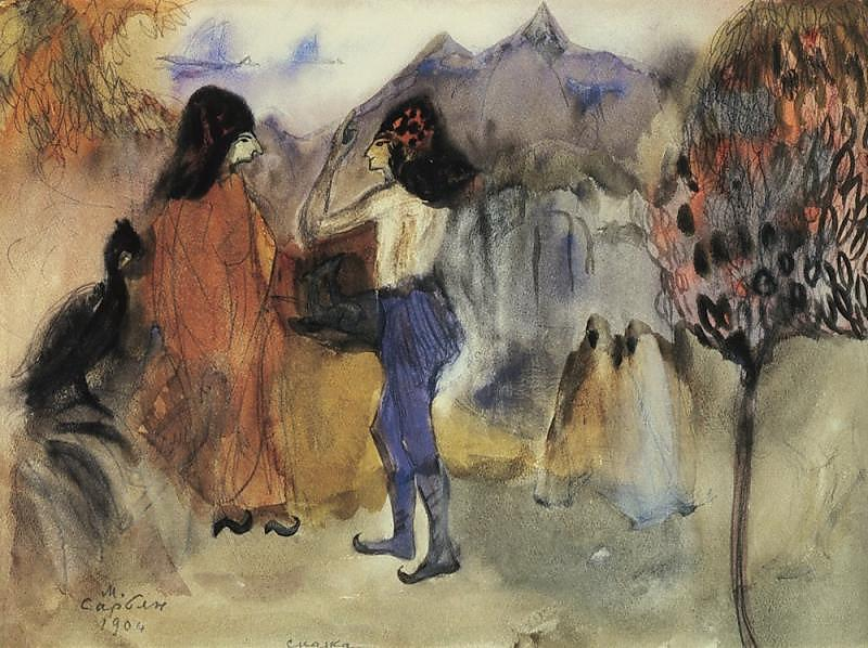 Fairy Tale At The Foot of Mount Ararat - Martiros Saryan