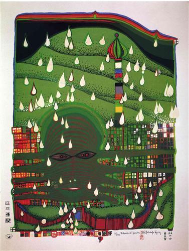 690 Green Power - Friedensreich Hundertwasser