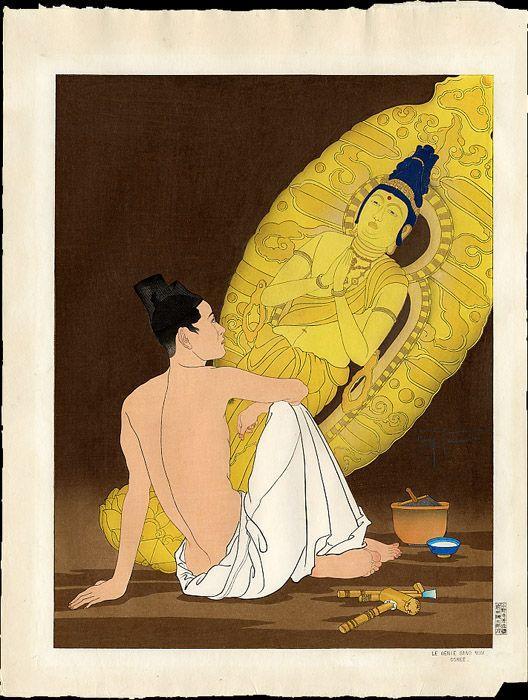 Le Genie Sans Nom. Coree – Paul Jacoulet