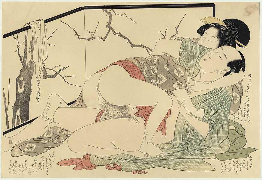 Lovers In Front Of a Screen - Kitagawa Utamaro