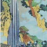 Ono waterfall at Kisokaido – Katsushika Hokusai
