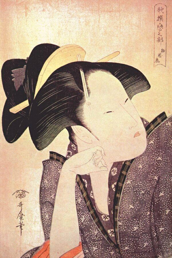 Pensive Love - Kitagawa Utamaro