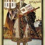 St. Prince Vladimir – Ivan Bilibin