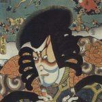 The Miya Station – Hiroshige