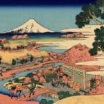The Tea plantation of Katakura in the Suruga province – Katsushika Hokusai