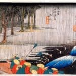 Tsuchi-yama – Hiroshige