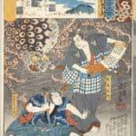 Tsuchigumo – Utagawa Kuniyoshi