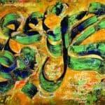 Tughriyat Ebni Zuhair – Ali Omar Ermes