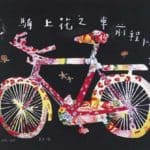 When I Drive a Flower Bicycle, I Will Have a Good Future – Yu Youhan