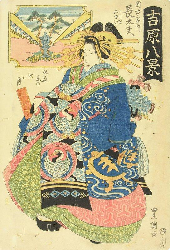 Courtesan Choto With Two Kamuro (young Attendants) Behind Her - Utagawa Toyokuni Ii